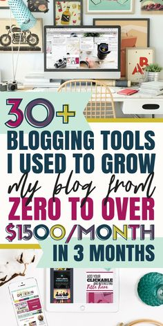 I always struggled to grow my blog but then I found these amazing and mostly free resources. These are the exact products and blogging tools I used to grow my blog- and grow my email list- from zero to actually making money from home