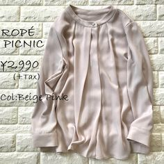Hooded Jacket, Beige, Sweatshirts, Womens Fashion, Sweaters, Pink, How To Wear, Jackets, Outfits