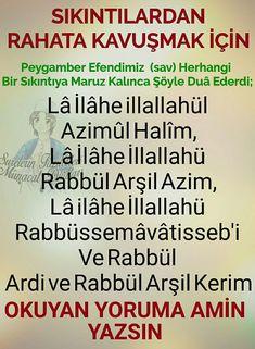 Sıkıntılar için Karma, Allah, Prayers, Faith, Youtube, Apartment Living Rooms, God, Beans, Loyalty