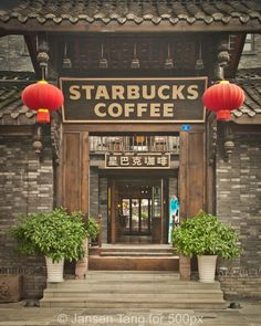 East meets West: Starbucks fashion by Jansen Tang, via 500px