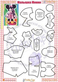 Fantoche da Minie com molde Felt Patterns, Sewing Patterns, Sewing Crafts, Sewing Projects, Teddy Bear Sewing Pattern, Sewing Dolls, Felt Toys, Stuffed Animal Patterns, Felt Animals