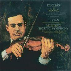 알라딘: 레오니드 코간의 RCA 녹음집 [2CD 오리지널 재킷] - 소품집 <앙코르> + 하차투리안 : 바이올린 협주곡 / 생상 : 하바네즈