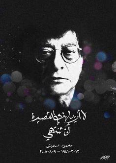 #mahmood_darwish
