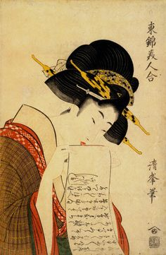 Torii Kiyomine, A Girl About to Despatch a Letter, ca. 1807-1810