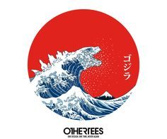 """Hokusai Gojira"" by Mdk7 T-shirts, Tank Tops, V-necks, Sweatshirts and Hoodies are on sale until March 18th at www.OtherTees.com #godzilla #kaiju #lastkaiju #othertees"