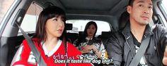 Park Bom | Roommate 6