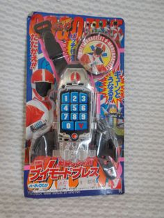 Power-Rangers-Lightspeed-Rescue-GoGo-5-Five-Bracelet-Morpher-Changer-YUTAKA