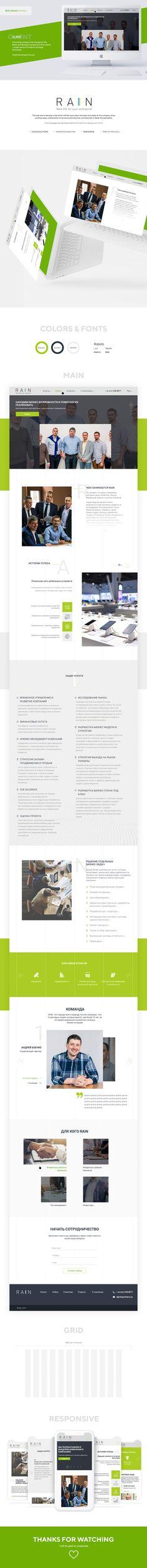 B2b B2c по проектам | Фотографии, видео, логотипы, иллюстрации и брендинг в Behance Infographic, Behance, Infographics, Visual Schedules