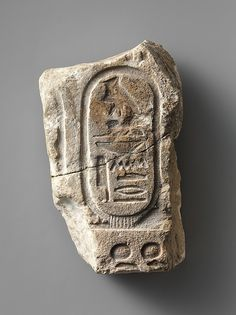 Block with cartouche of Alexander the Great or his son Alexander IV of Macedon | Ptolemaic Period 332–323 B.C. | The Met