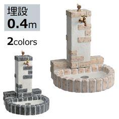 【立水栓】不凍水栓ユニットサナンド・レトロブリックタイプ