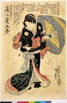 Utagawa Kunisada  Title:「つほね岩ふじ 尾上菊五郎