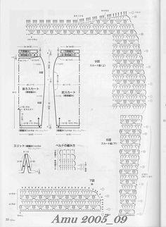Amu 2005_09_Page_44.jpg