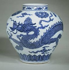 Jar, Ming dynasty, Xuande mark and period (1426–1435)
