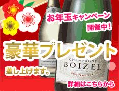 Welcome to Pieroth : Japan's No. 1 source for quality wines