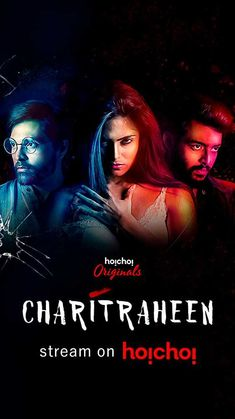 Charitraheen Season 1 Hindi HoiChoi Originals Web Series Complete All Episodes 2018 Tv Series Online, Web Series, Download Free Movies Online, Hindi Movies Online, Film Story, All Episodes, Upcoming Movies, Latest Movies, Action Movies