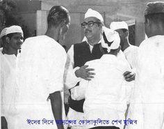 Bangabandhu Sheikh Mujibur Rahman (জাতির জনক ...