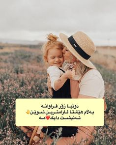 I Love You Mom, My Love, Stay Kind, Love You Mum