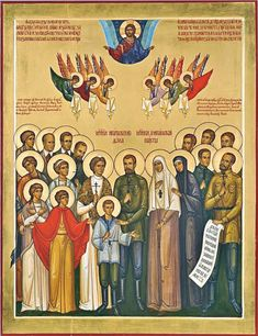 Holy Russian Royal Martyrs  /  Image result for Orthodox icons -
