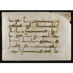 Surat38  Sad (Sad is a single letter in the Arabic alphabet. . . surmised to have some mystical meaning), verses 23-24 beginning on first page shown at left, and finishing on this page. Large Qur'an in kufic script, North Africa, 9th century / 1000s AD.