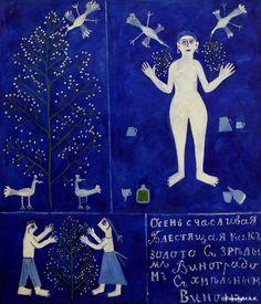 """peinture russe : Mikhail Larionov, """"L'automne"""", 1912, bleu, primitivisme, 1910s"""