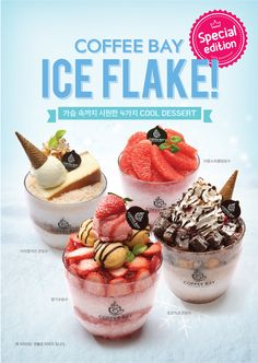 [COFFEE BAY ICE FLAKE!] 비쥬얼 충격! 더럽(the luv)스러운 커피베이 빙수 special edition 4종! #커피베이 #COFFEEBAY #커피베이빙수 #딸기슈빙수 #초코치즈콘빙수 #카라멜치즈콘빙수 #자몽스파클링빙수 #빙수스타그램 #먹스타그램 #빙수 #ICEFLAKE
