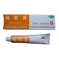 Sulfur Cream for Acne, Rosacea, Rashes and More (Skin Care Ointment)