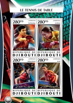 Herrick Stamps offers all worldwide new issue stamps on our biweekly new stamp news bulletin. Le Tennis, Fan, Postage Stamps, Ishikawa, Baseball Cards, Sports, Table, Tennis, Hs Sports