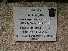Ofra Haza - Wikipedia, the free encyclopedia