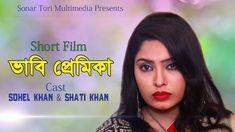 Short Film, It Cast
