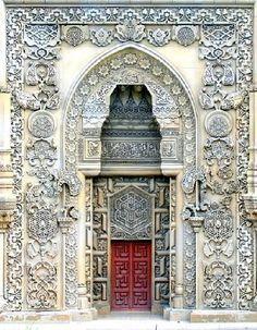 Gate of the Great Mosque of Divriği (1299) Sivas, Turkey