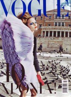 Vogue magazine covers - mylusciouslife.com - Vogue Greece March 2010- cover1.jpg