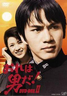 マザコン皮かぶり日記-おれは男だ!DVD2