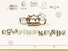 logo | vipcake.by | Company HoD Design www.it-hod.com