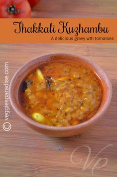 Tomato Kuzhambu - This is a simple, delicious and versatile gravy prepared with tomatoes. Curry Leaves, Tamarind, Salad Dressings, Curries, Gravy, Tomatoes, Sauces, Paradise, Veggies