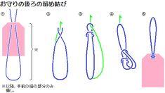 knots- mögött a lezárás csomót . Paper Pop, Rope Knots, Paper Folding, Handmade Accessories, Needlework, Origami, Sewing Patterns, Projects To Try, Weaving