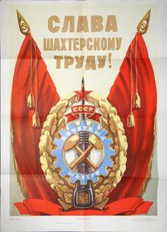 1953. Худ. Иванов Константин Константинович