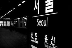 seoul, korea, and south korea-bild