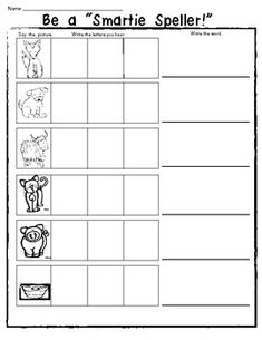 FREEBIE! Great worksheet for reviewing stretching words and hearing beginning, middle and ending sounds.