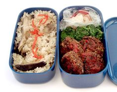 Bento no. 5: Black bean burger and mushroom rice vegan bento    Total calories (approx.) 465 calories  Type: Japanese vegan