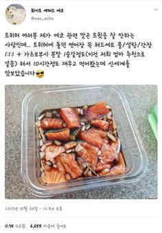 Easy Cooking, Cooking Tips, Cooking Recipes, Food Design, A Food, Food And Drink, Korean Food, No Cook Meals, Food Hacks