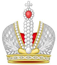 File:Heraldic Imperial Crown of Russia. Imperial Crown, Imperial Russia, Tiaras And Crowns, Coat Of Arms, Symbols, Queen, Royals, Organize, Logos