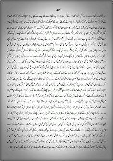 Urdu Stories, S Stories, Short Stories, Short Novels, Urdu Novels, Hot