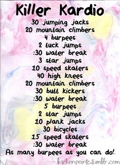 #workout #cardio great tips, really need to do something