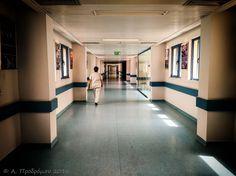 Διάδρομος - Corridor, Γενικό Νοσοκομείο Λευκωσίας, Λευκωσία, Κύπρος (Nicosia General Hospital, Nicosia, Cyprus).  Visit the post for more.