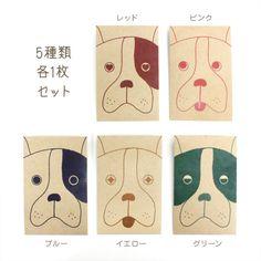 クラフト犬/お年玉袋(小)5枚【和紙製】(2018年ポチ袋・ぽち袋) - オリジナルペーパーアイテム・ポチ袋と和雑貨|京都かみんぐ