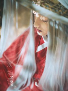 长安月 (Traditional Chinese hanfu photography. #发如雪# Photo...)
