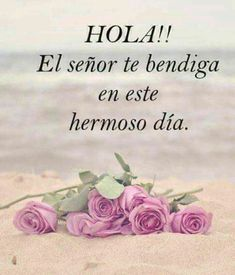 1020 best buenos dias-good morning images in 2019 Good Morning In Spanish, Good Morning Funny, Good Morning Love, Good Morning Images, Good Morning Quotes, Morning Greetings Quotes, Morning Messages, Good Morning Inspiration, Spanish Greetings