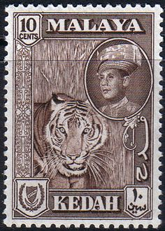 Malay State of Kedah 1959 SG 109 Tiger Fine Mint SG 109 Scott 100 Other Commonwealth stamps here