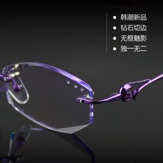 4e1fb176be Myopia glasses female diamond rimless eyeglasses frame glasses box 6007 on  AliExpress.com.  112.05