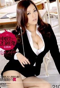 download bokep, streaming bokep, bokep 3gp, cewek seksi, tante hot, tante toge http://klikplay3gp.blogspot.com/